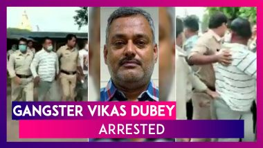 Gangster Vikas Dubey Involved In Killing Of 8 Cops In Kanpur, Arrested From Ujjain, Madhya Pradesh