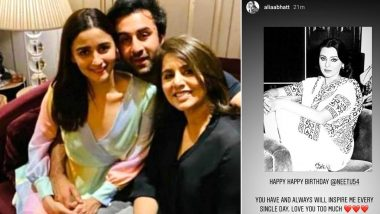 Alia Bhatt Pens A Beautiful Birthday Wish For Ranbir Kapoor's Mother Neetu Kapoor, Shares A Monochrome Throwback Picture!