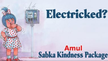 Amul Creates Topical Ad on Inflated BEST Electricity Bill in Mumbai Asking if You Were 'Electricked?'