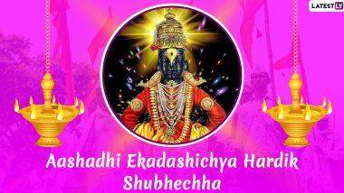 Happy Ashadhi Ekadashi 2020 Greetings, Shayani Ekadashi HD Images, Devshayani Ekadashi Wishes, WhatsApp Stickers, SMS and Messages to Share on Auspicious Day