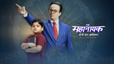 Ek Mahanayak: Dr BR Ambedkar's Remaining Cast & Crew Start Shooting After Testing Negative For COVID-19