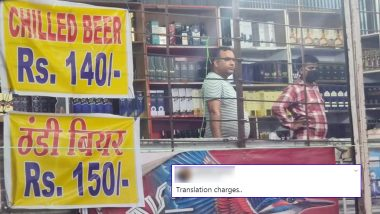 Beer Banner at Liquor Shop Reads 'Chilled Beer Rs 140, Thandi Beer Rs 150', Netizens Laugh at 'Translation Charges' (View Viral Pic)