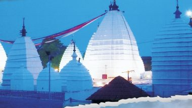 Arrangements Made for Virtual Darshan from Baidyanath Temple in Deoghar During Holy Month of Shravan