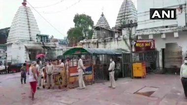 Sawan 2020: Prayers Offered at Deoghar's Baba Baidyanath Temple in Jharkhand
