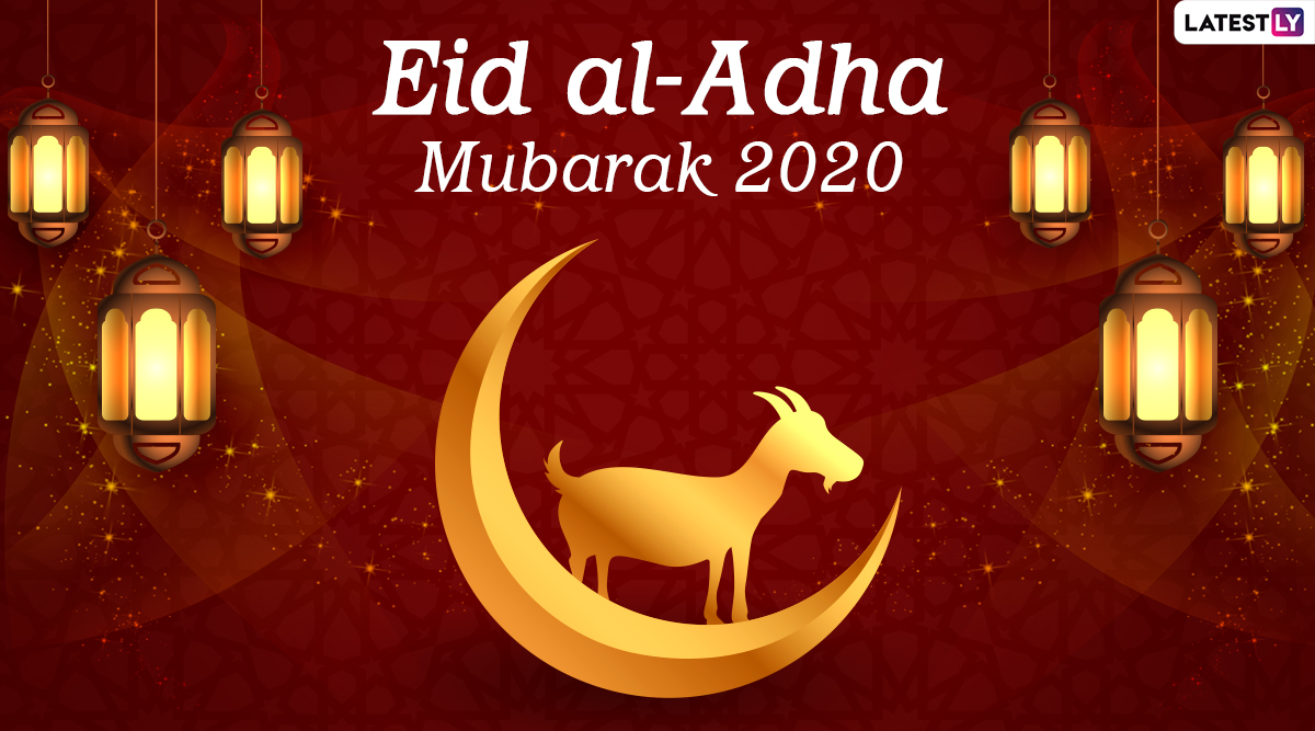 eid aladha images and bakrid mubarak hd wallpapers for