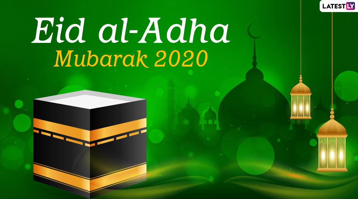 Eid Al Adha Mubarak Images Eid Ul Adha Hd Wallpapers For Free Download Online Wish Happy Bakrid 2020 With Whatsapp Stickers And Gif Greetings