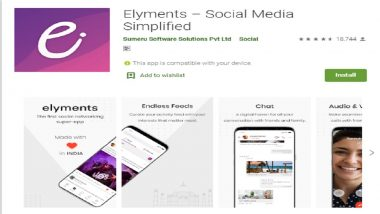 Elyments App Launched by Vice President Venkaiah Naidu; Here Are key Features And How to Download 'Made in India' Mobile App
