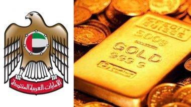 Kerala Gold Smuggling Case: UAE Embassy Extends Full Cooperation With Indian Customs Authorities, Urges Stringent Legal Action Against Culprits