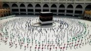 Hajj 2022: Saudi Arabia Bars Foreign Muslims From Pilgrimage for Second Straight Year Due to COVID-19