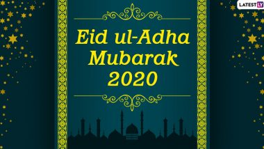 Eid Al-Adha Mubarak 2020 Images & Bakra Eid HD Wallpapers for Free Download Online: Wish Happy Bakrid 2020 With WhatsApp Stickers and GIF Greetings