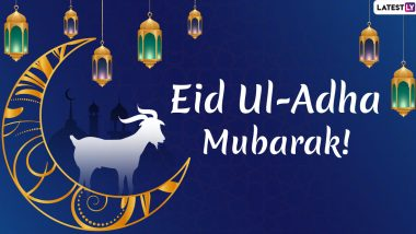 Hari Raya Haji 2020 Wishes & Eid al-Adha HD Images: WhatsApp Stickers, Facebook Messages, GIFs, Wallpapers And Instagram Stories to Send on Bakrid Festival