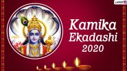 Kamika Ekadashi Vrat 2020 Date And Significance: Know The Timings, Rituals And Significance of Pavitra Ekadashi