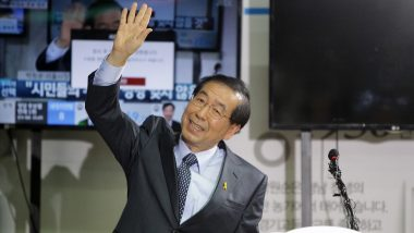South Korea: Seoul Mayor Park Won-soon Reported Missing, His Phone Off, Search Underway