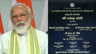 PM Narendra Modi Inaugurates 750 MW Solar Project in Madhya Pradesh's Rewa District, Says 'Delhi Metro Will Get its Benefits'