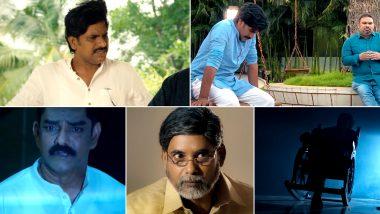 Power Star Trailer: Ram Gopal Varma's Controversial Film Introduces Prawan Kalyan  (Watch Video)