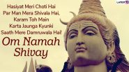 Happy Sawan Somwar 2020 Wishes: WhatsApp Stickers, Lord Shiva HD Photos, Messages, Facebook Greetings And SMS to Send on Auspicious Monday During Shravan