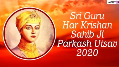 Guru Har Krishan Ji Images & HD Wallpapers: Celebrate Sri Guru Harkrishan Sahib Ji Parkash Utsav 2020 With WhatsApp Messages, Greetings, SMS for Free Download Online