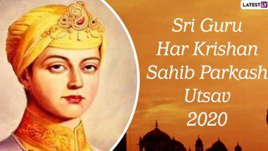 Sri Guru Har Krishan Sahib Parkash Utsav 2020: Facts About The Eighth Guru of Sikhs on His 364th Jayanti