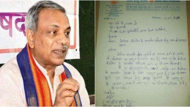 Surendra Jain, Joint General Secretary VHP Offers Himself for Coronavirus Vaccine's Human Trials