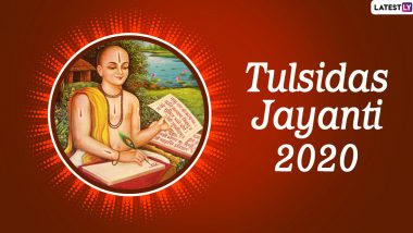 Tulsidas Jayanti 2020: Ramesh Pokhriyal 'Nishank', Shivraj Singh Chouhan And Other Political Leaders Pay Homage to Composer of Ramcharitmanas