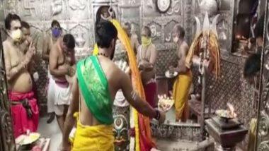 Sawan Somvar 2020: Third Monday of Sawan Celebrated at Ujjain's Mahakaleshwar Temple