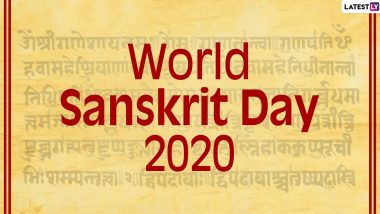 World Sanskrit Day 2020 Date And Significance: Know The History of the Observance That Celebrates the Ancient Indian Language