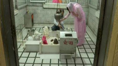 Sawan Somvar 2020: Fewer Devotees Visit Shiva Temples on Sawan's Fourth Monday Due to COVID-19 Pandemic