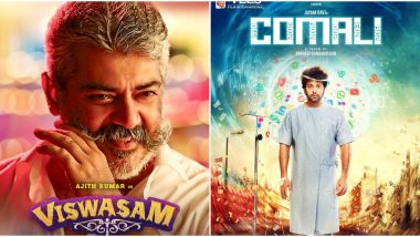 Ajith's Viswasam and Jayam Ravi's Comali Among the Many Movies to Re-Release in Malaysia Post Lockdown