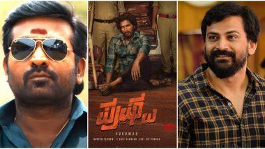 Pushpa: Vijay Sethupathi Opts Out Of Allu Arjun Starrer; Kannada Actor Dhananjaya Replaces Him?