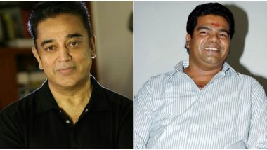 Kamal Haasan Lends Financial Help To Actor Ponnambalam Following His Hospitalisation In Chennai