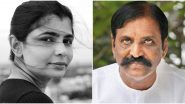 Singer Chinmayi Sripada Miffed after a Leading Daily Tags Her on a Story Related to Lyricist Vairamuthu's Birthday