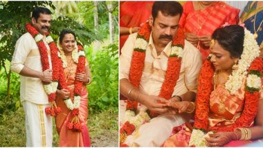Pradeep Chandran Ties the Knot with Anupama Ramachandran; Bigg Boss Malayalam 2 Fame Contestant Shares Wedding Pics on Instagram