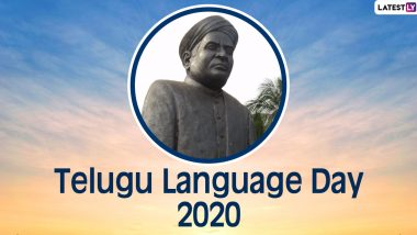 Telugu Language Day 2020: Know About Date, History And Significance of The Day Observed to Highlight The Importance of The South Indian Language