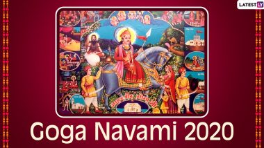 Goga Navami 2020 HD Images and Wallpapers for Free Download Online: WhatsApp Sticker Wishes, Facebook Messages and GIF Greetings to Send on Goga Jayanti