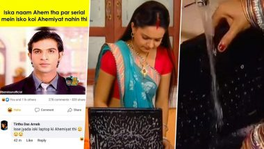 Can't Get Over Kokilaben's Rasode Mei Kaun Tha Viral Rap Video? Here Are Seven Times Saath Nibhaana Saathiya Turned Out To Be A Goldmine For Memes!