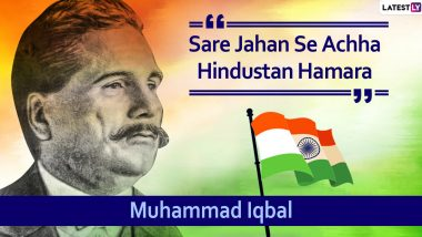 Independence Day 2020 Quotes & HD Tricolour Images: Patriotic Thoughts and Sayings by Freedom Fighters and Leaders to Share With Friends and Family on 15th of August