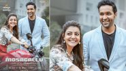 Mosagallu: Vishnu Manchu Wishes On-Screen Sister Kajal Aggarwal on Raksha Bandhan 2020 With a New Poster of Their Film (View Pic)