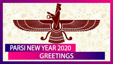 Parsi New Year 2020 Greetings: WhatsApp Messages And GIF Images to Send Navroz Mubarak Wishes