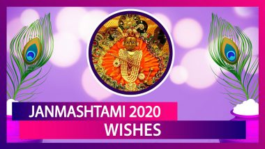Janmashtami 2020 Wishes: WhatsApp Greetings And Messages To Celebrate the Birth of Lord Krishna
