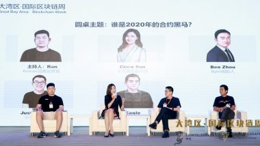 Deepcoin Discussed 'Who Will Be the Dark Horse in 2020?' With Huobi and Binance at The Greater Bay Area International Blockchain Week Summit Organized by Cointelegraph