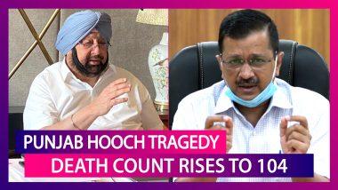 Punjab Hooch Tragedy:  Death Count Rises To 104, Amarinder Singh Asks Kejriwal To Mind His Business