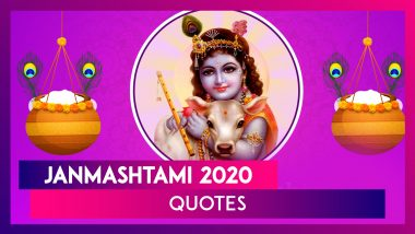 Janmashtami 2020 Quotes: These Sayings By Lord Krishna Are Relevant Even Today