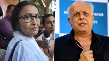 Jiah Khan's Mother Makes Shocking Revelations About Mahesh Bhatt, Claims the Filmmaker Threatened Her At Late Daughter's Funeral
