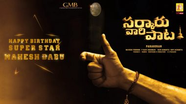 Sarkaru Vaari Paata Motion Poster: Mahesh Babu's Fans Get an Electrifying Treat on the Tollywood Actor's 45th Birthday! (Watch Video)