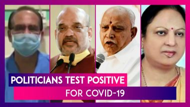 Shivraj Singh Chouhan Again Tests Positive, Karti Chidambaram, Mohammed Salim Also Contract COVID-19