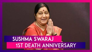 Sushma Swaraj Death Anniversary: Interesting Facts About 'People's Minister'