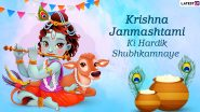 Krishna Janmashtami 2020 Wishes in Hindi: WhatsApp Stickers, Laddu Gopal HD Images, Gokulashtami Facebook Messages, GIFs and Greetings to Celebrate Lord Krishna's Birthday