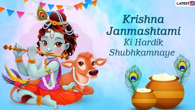 Krishna Janmashtami 2020 Wishes in Hindi & Laddu Gopal HD Images to Celebrate the Day