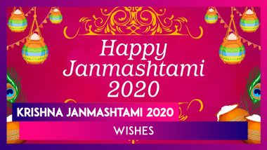 Krishna Janmashtami 2020 Wishes, Images & Gokulashtami Messages to Celebrate Laddu Gopal's Birthday