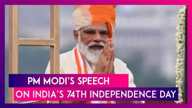 PM Narendra Modi's Speech On India's 74th Independence Day: Highlights